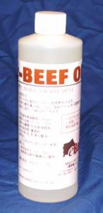 e-beef1