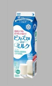 6ビフィズス菌入りミルク_1000ml2