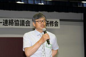 s-北海道TMRセンター連絡協議会