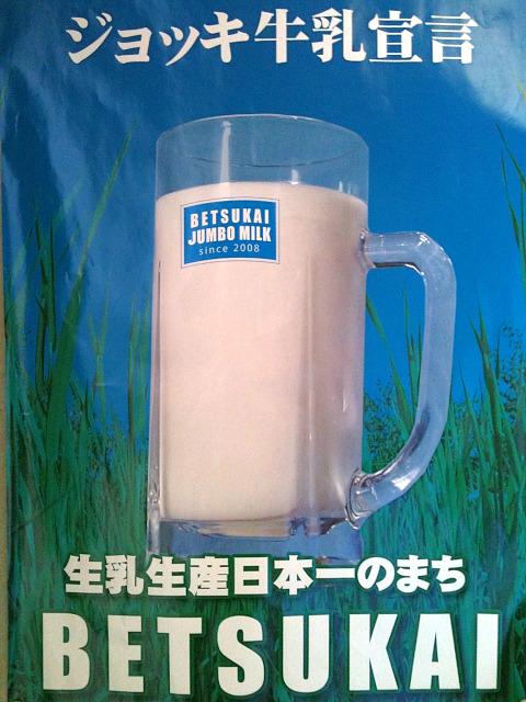 ������������������� � dairy japan������
